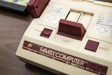 【話題】石橋貴明が寝ずにプレー、ハマったファミコンソフトとは…  クリア時は「やりきったぞ!」と雄叫び