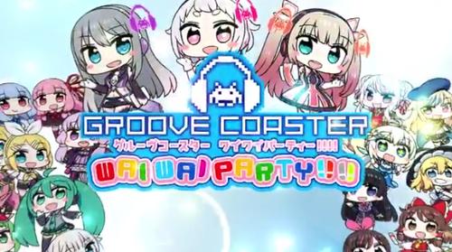 【速報】ボカロ東方Vtuberが大集合の音ゲー「グルーヴコースター ワイワイパーティー!!!!」switchで発売決定きたああああぁぁぁぁっ!!