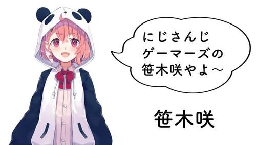 【悲報】笹木咲さん、マリカ8DXで一位とれるまで終わりまてん→6時間以上の生配信になってしまうwwww