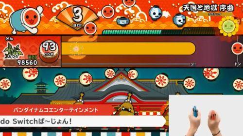 太鼓の達人_Nintendo_Switchばーじょん (1)