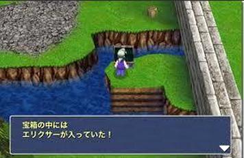 日本人特有の「ゲームでアイテム温存して使わない」精神www