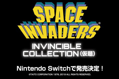 Switch「スペースインベーダーコレクション」の収録タイトルが一部公開!あのエクストリームも