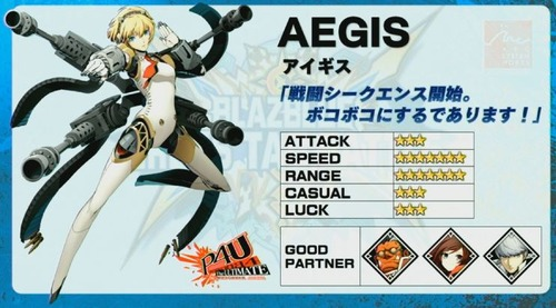 blazblue-cross-tag-battle-dlc-aigis2
