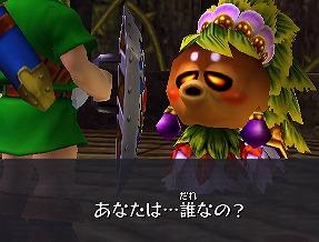 3DS「ゼルダの伝説 ムジュラの仮面3D」 フラゲ感想レビュー・攻略情報・変更点まとめ! ネタバレ ボス ヒントゴシックストーン 鬼神リンクバグ 子供探し