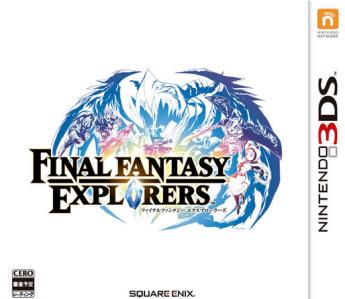 3DS「ファイナルファンタジー エクスプローラーズ」 クラウドがプレイアブルキャラで参戦決定!!