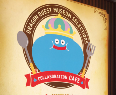 【画像】ドラクエコラボカフェでシリーズ30周年記念メタスラカレーが発売、色がヤバイwwww