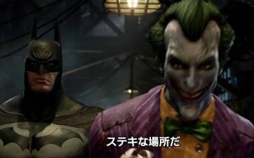 PS4「バットマン:リターン・トゥ・アーカム」 国内版発売日が2/23に決定!日本語字幕トレーラーが公開