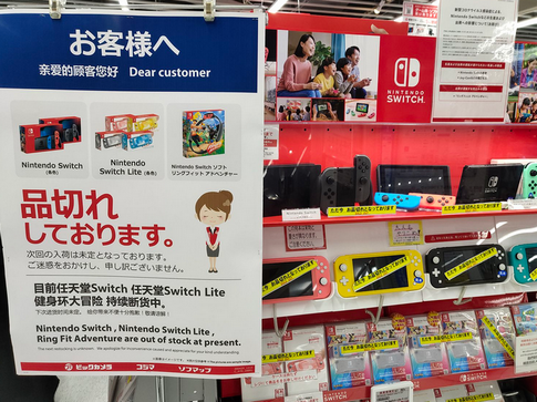 【速報】Switchにまさかの文春砲「Nintendo Switchは中国人が爆買いしている」
