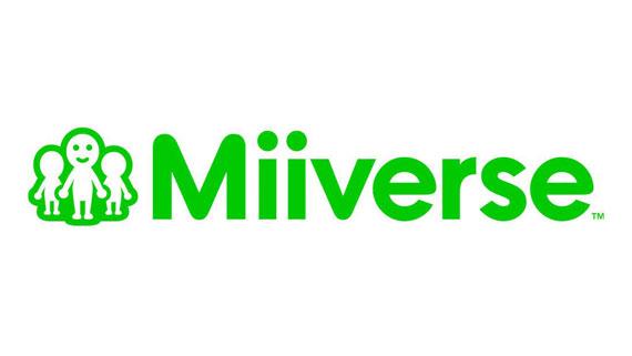 「Miiverse」って優しい世界だよな