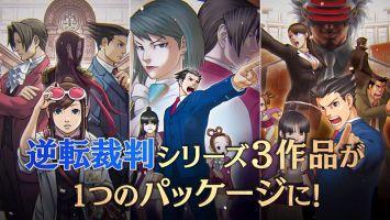 Switch/PS4「逆転裁判123 成歩堂セレクション」TVCMが公開!