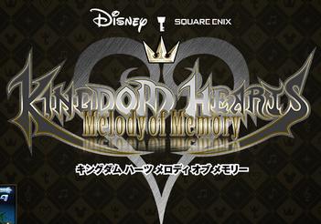 【速報】Switch/PS4/XB1「キングダムハーツメロディオブメモリー」発表!キンハー初のリズムアクションゲームに!!