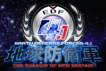 PS4「地球防衛軍4.1」 延期の末決定した4/2発売で予約開始!4/1にしなかったのか・・・  |ω・`)