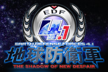 PS4「地球防衛軍4.1」 フラゲ組レビュー・感想 ネタバレ 攻略