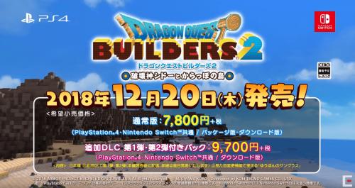 builders2-chigai1