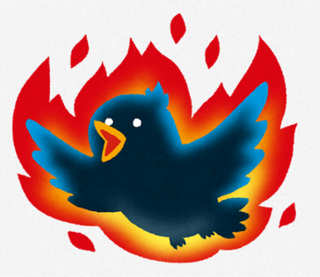 【悲報】世界中のニンテンドー公式Twitter垢、軽く炎上