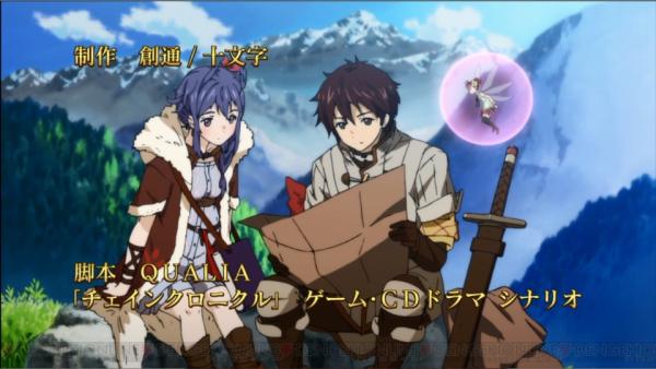 chain_anime03_cs1w1_960x541