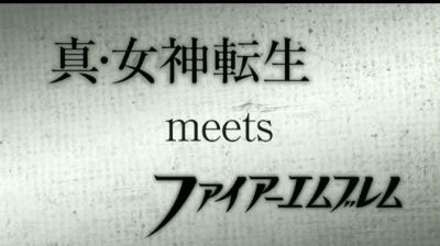 Wii U 「真・女神転生 meets ファイアーエムブレム」は予定通り開発中!
