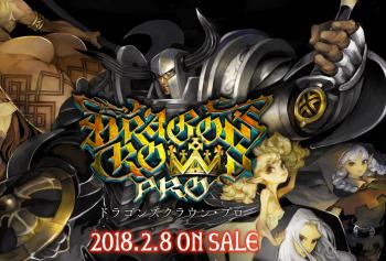 PS4「ドラゴンズクラウン・プロ」 キャラクター紹介ムービー「アマゾン篇」が公開!限定版特典オーケストラアルバム試聴動画も