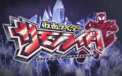 PS3/WiiU「仮面ライダー サモンライド!」 いよいよ発売、前評判まとめ! ・・・微妙?