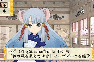PSV「俺の屍を越えてゆけ2」 体験版/PSP版 セーブデータ引き継ぎ方法が公開! 明日発売に向けて要チェック