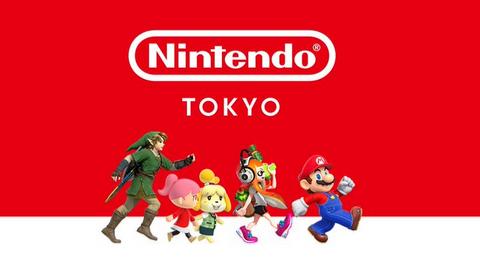【祝】Nintendo TOKYOの公式Twitter開設!