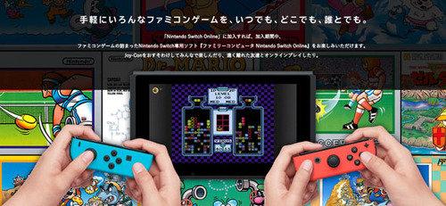 【朗報】任天堂オンラインのファミコンが完全にクラシックミニ仕様、神がかるwww