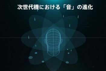 【悲報】ソニー経営説明会のPS5紹介が酷すぎる件