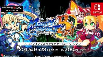 NS/3DS「マイティガンヴォルト バースト」 Ver.1.2紹介映像が公開!