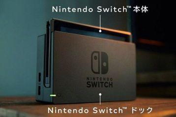 任天堂「ニンテンドースイッチはamiiboに対応。ドックはTVへの出力と充電、電源供給が主な機能。本体はあくまで液晶の付いているコントローラー」