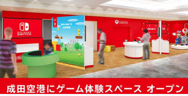 【朗報】成田空港にゲーム体験スペース「Nintendo Check In」が6/29よりオープン!