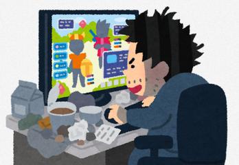 一昔前のオンラインゲーム「こん^^」「こん〜^^」「おめですw」「ありw」