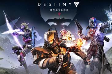 "「Destiny」 大規模拡張パック""The Taken King""が間もなく登場!新トレーラー & 予約特典映像が公開!!"