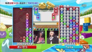 【朗報】『ぷよぷよ』eスポーツ化 4月に優勝賞金100万円の大会実施