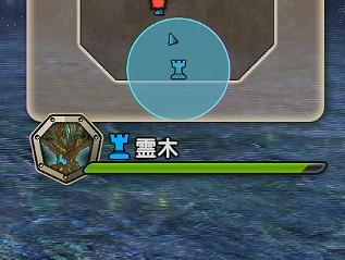 【攻略情報】「ドラゴンクエストヒーローズ」 始原の里のバリケード防衛ミッション耐久半分以上残ってるのにいきなりゲームオーバーになるんだがどうすればいいんだ?