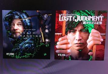 【エラー】PS5の画面が緑色になるんだけど(*捏造じゃなく証拠画像あり)