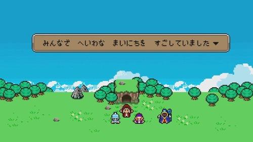 3DS「魔女と勇者Ⅲ」配信日が12/27に決定、紹介映像が公開!1/10までは破格の350円で提供!!