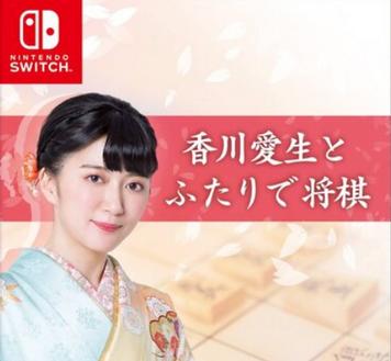 【遅報】Switchでシレっとやばいソフトが発売していたwww