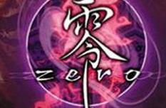 人気ホラーゲーム「零」最新作がWii Uで発売決定!!任天堂共同開発! 映画、コミック、小説化も明らかに!!