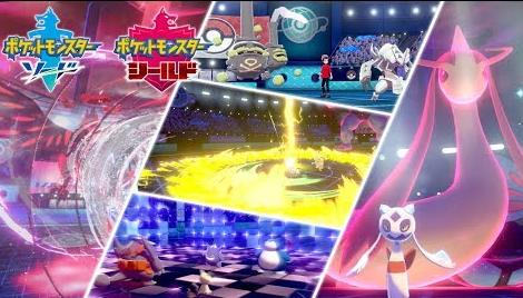 Switch「ポケットモンスターソード・シールド」バトルスタジアムや新たな特性などを紹介するNEWS映像第3弾が公開!