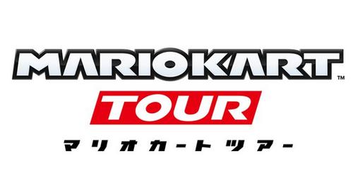 【速報】スマホ向けアプリ 「マリオカートツアー」発表!!!