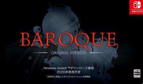 【朗報】「BAROQUE」 オリジナルバージョン超完全移植版!Switchで発売決定!!