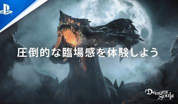 【動画】いよいよ正式発表か 期待感煽りまくる PS5「ゲームプレイフィーチャー」トレーラー公開!!