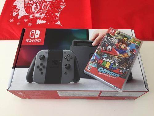 【悲報】任天堂、Switchを一気に売りすぎた影響でクリスマスイブにe-shopサーバーダウン