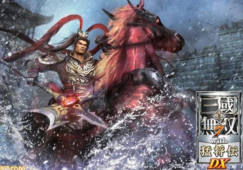 【朗報】「真・三國無双7 with 猛将伝 DX」Nintendo Switchで12/27発売決定! DLC多数収録の完全版に
