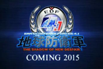 PS4「地球防衛軍4.1」発売決定!!  ・・・4.1?