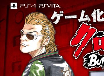 PS4/PSV「クローズ BURNING EDGE」 PV第1弾が公開!