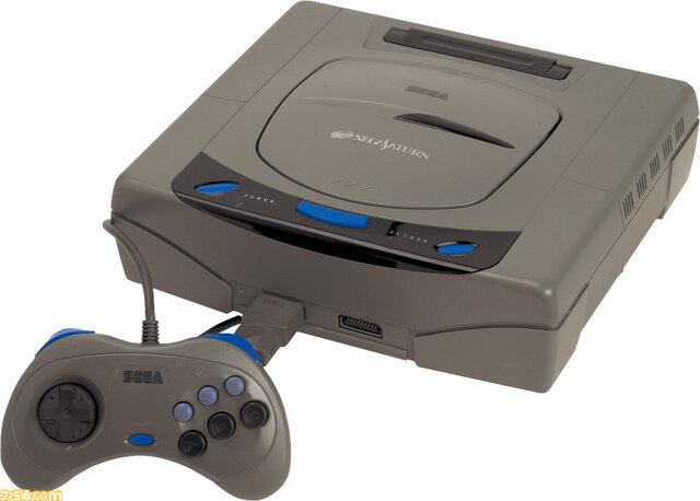 セガサターン 26周年! CD-ROMセットして電源入れたときのワクワク感を忘れない