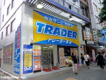 (悲報) 中古ゲーム買取販売の『トレーダー』がXboxOneの本体買取を「不可」に