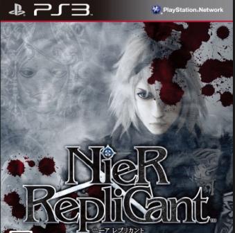 PS3でおもしろいRPGってもしかして皆無じゃね?