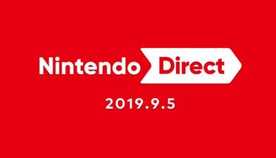 『Nintendo Direct 2019.9.5』 一覧まとめ
